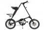 Strida EVO 3 Speed
